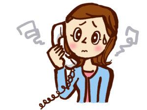 いたずら電話,浮気