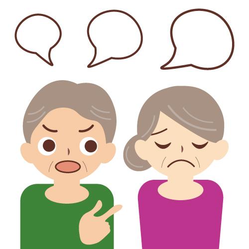 年金分割と熟年離婚