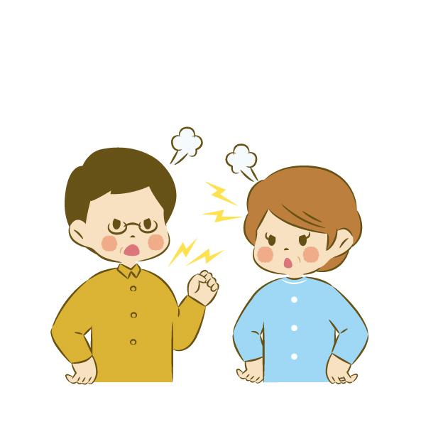 夫婦の話し合い