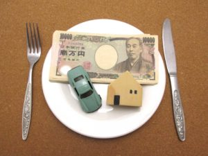 配偶者の収入