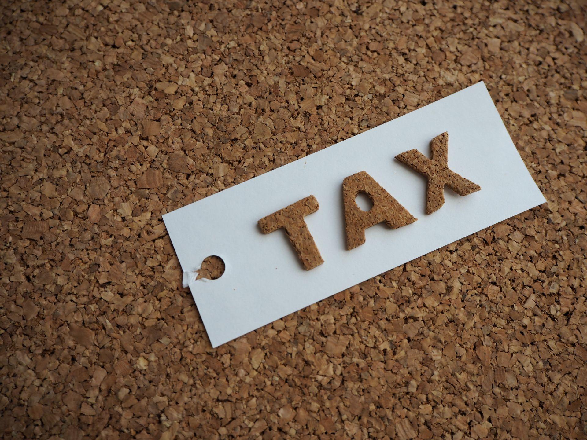 財産分与と譲渡所得課税