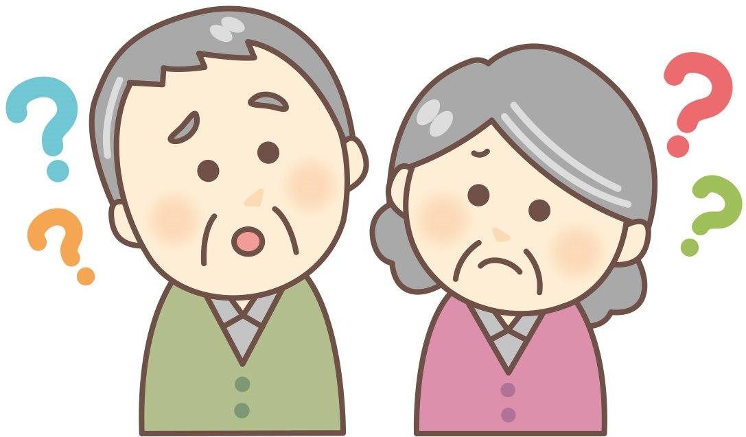 認知症と離婚