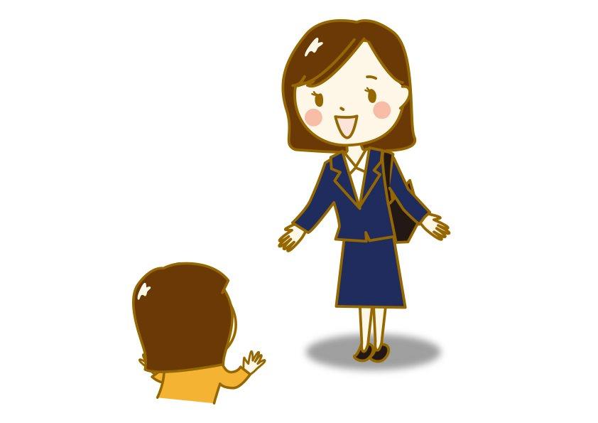 子供との面会